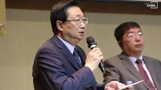 "Download (한글자막)China Lecture Series 23 ""안보딜레마 속에서의 한중관계""대담 및 질문답변 Video"