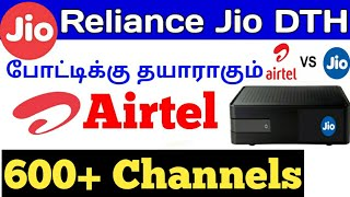 Download JIO DTH CONNECTION 2019 (Jio GIGA TV)    Now Airtel DTH Planned to Compete with Jio DTH CHANNEL LIST Video