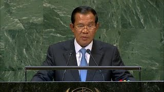 Download 🇰🇭 Cambodia - Prime Minister Addresses General Debate, 73rd Session Video