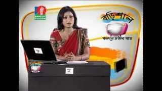 Download Funny Bangla News - The Future of Bangladesh - Noakhali News - Community TV Video