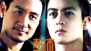 Download 黑帮佳作,刘德华与张学友的天王对决.陈冠希与余文乐的另一个《江湖》 Video
