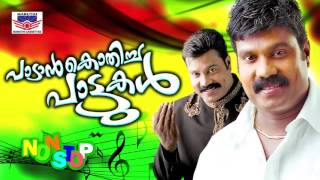 Kalabhavan mani Last Stage Show | Maninadam | Kalabahvan mani with