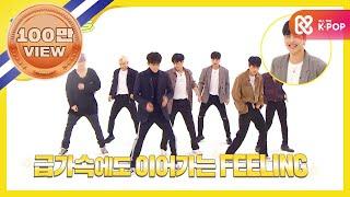 Download [Weekly Idol EP.376] iKON's 'GOODBYE ROAD' roller coaster dance ver. Video