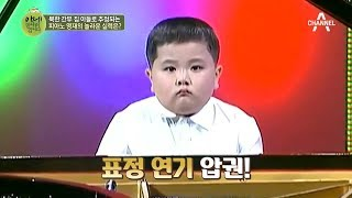 Download 북한판 어린이 영재 발굴단! 북한 영재들의 놀라운 실력은? l 이제 만나러 갑니다 370회 Video