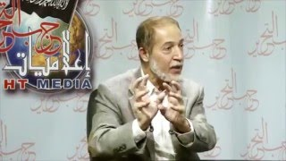 Download Др. Мухаммад Малькави   Какое стратегическое значение имеет российское вторжение в Сирию? часть - 2 Video