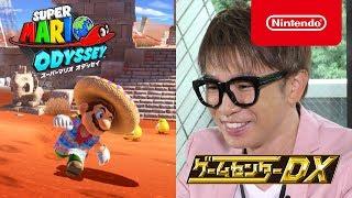 Download ゲームセンターDX 「スーパーマリオ オデッセイ」 Video