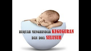 Download RUQYAH MENGHINDAR KEGUGURAN DAN DOA SELUSUH/RUQYAH TO PREVENT MISCARRIAGE & LABOUR PAIN Video