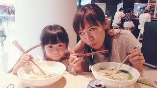 Download 《我住在这里的理由》90 带着萌娃在中国奋斗的日本单亲辣妈 Video