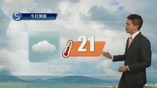 Download 早晨天氣節目(02月21日上午7時) - 科學主任蔡子淳 Video