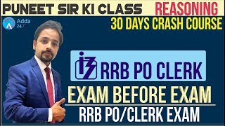 Download RRB PO/CLERK | Exam Before Exam | Reasoning | Puneet Sir | 5 P.M. Video