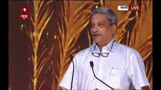 Download IFFI 2017: Goa CM Manohar Parrikar's address Video