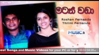 Download Matath Wada - Roshan Fernando, Thilini Fernando - music.lk Video