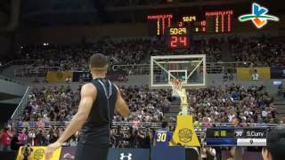 Download Stephen Curry Three Point Contest in Taiwan Video
