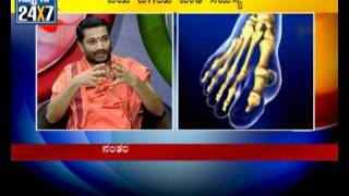 Download Suhaasini; Joint Pain - 03 Nov - seg 1 - Suvarna news Video