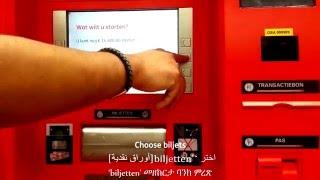 Download Geld storten ING Kantoor. Deposit money ING office Video