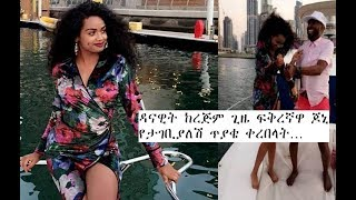 Download Ethiopia: danayit mekbib Surprise Marriage Proposal at Dubai Video