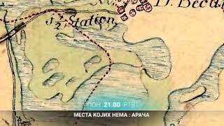 Download Mesta kojih nema: Arača | 22.10.2018. Video