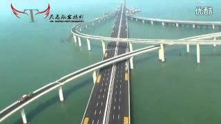 Download самый длинный мост в мире открыли в Китае Video