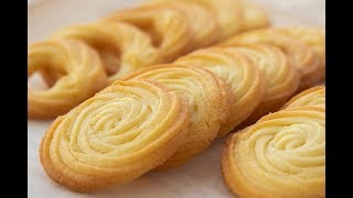Download Homemade Butter Cookies   부드러운 버터쿠키 만들기   Butter Biscuits Recipe   달쿡 Dalcook Video