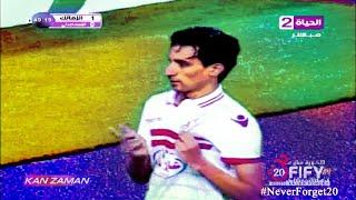 Download الكورة مش مع عفيفي #4 - تحليل مباراة الزمالك والإسماعيلي 3-8-2016 Video