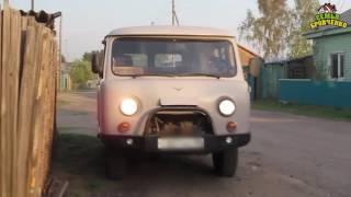 Download Семья Бровченко. Мы купили автомобиль! УАЗ буханка. (05.16г.) Video