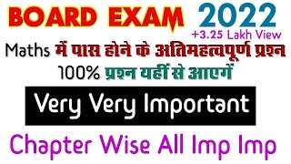 Download Maths Class 10   Important Question For Board Exam 2019    Rajasthan Ajmer Board    BSER    RBSE Video