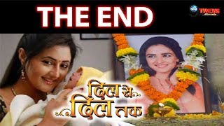 Download DIL SE DIL TAK LAST EPISODE: इस तरह होगा शो की पूरी कहानी का THE END || UPCOMING EPISODE Video