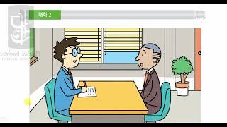 Download Learn Korean in Sinhala - Lesson 08 - EPS TOPIK විෂය නිර්දේශ අධ්යයනය / Syllabus Study Video