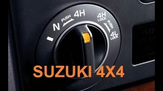 Download How to Use Suzuki Grand Vitara 4 Wheel Drive System - Suzuki 4X4 Video