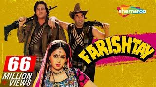 Download Farishtey {HD} - Dharmendra, Vinod Khanna, Sridevi - 90's Hit Movies Video