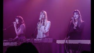 Download Au Revoir Simone - ″A Violent Yet Flammable World″ (Twin Peaks 2017) Video