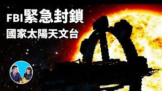 Download 太陽危機,FBI緊急封鎖天文台,他們究竟在太陽上看到了什麼? | KUAIZERO Video