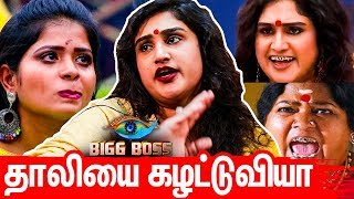 Download என் அருமை இப்ப தெரியுதா : Vanitha Vijayakumar Interview | Madhumitha | Big Boss 3 | Vijay Tv Video