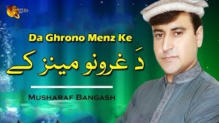 Download Da Ghruno Menz Ke Yo Kaliwal Attan Jurao | Pashto Pop Singer Musharaf Bangash | Pashto Hit Song | Video