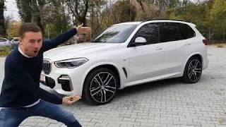 Download Walkaround interior exterior NOUL BMW X5 M50d xDrive Video