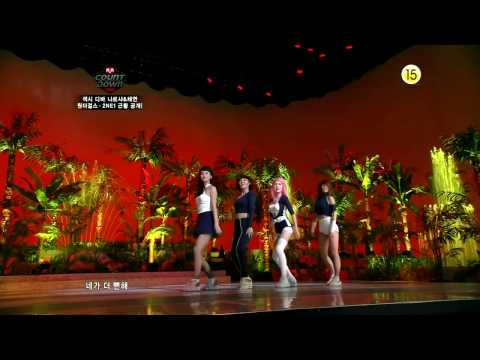 miss A - Bad Girl Good Girl (July 22, 2010)