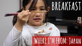 Download What Japanese Breakfast is Like Video
