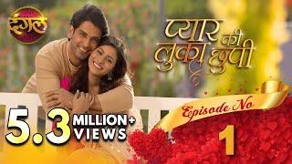 Download Pyar Ki Luka Chupi    Episode 01 Full HD    New TV Show    Dangal TV Channel Video