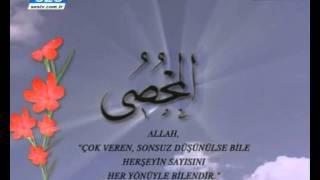 Download El Esma-ül-Hüsna ( Ya ALLAH.. Ya ALLAH.. ) Video