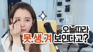Download 김이브님♥저도 기싱꿍 꾸고 싶은데 여러분이 자꾸 형이라면서요... Video