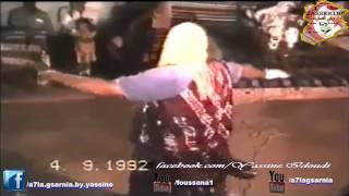 Download a7la rboukh أحلى ربوخ Video