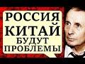 Download Михаил Веллер, Россия! Вечных границ никогда не бывает! Video