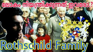 Download World's Richest Family | Rothschild Family Explained | Malayalam | Razeen Video