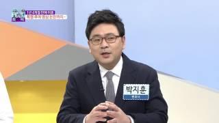 Download 김새롬-이찬오 1년 4개월 만에 이혼, 폭행 루머 영상 논란까지… Video