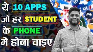Download हर Student के mobile में ये 10 Applications होने ही चाहिए || Top 10 Applications for Students Video