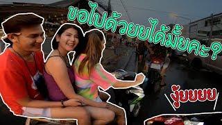 Download ลั่น CBR1000RRSP ไป โดนสาวขอไปด้วย!! สงกรานต์ 2019 โดนสาวเมิน... Video