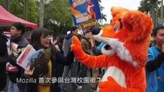 Download Mozilla Taiwan 2014 精彩回顧 Video