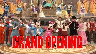 Download Shanghai Disneyland Grand Opening and First Guests Video