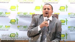 Download EthioTube መድረክ : Social Media Activism in Ethiopia - Jawar Mohammed on የኦሮሞ ተቃውሞ | Sep. 18, 2016 Video