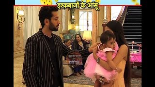 Download Ishqbaaaz: Pari's farewell from Oberoi house Video